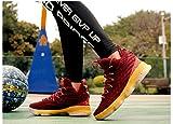 JIYE Men's Fashion Basketball Shoes Women's