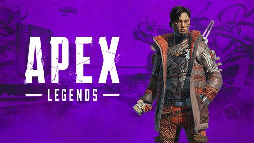 Apex Legends: Crypto Dragon Skin