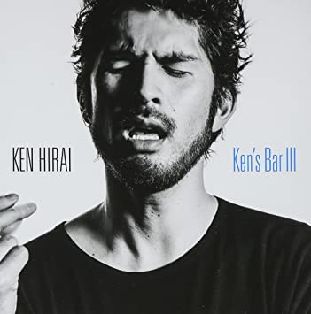 「Ken's BarⅢ【初回生産限定盤A】」の画像検索結果
