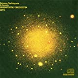 Between Nothingness And Eternity by Mahavishnu Orchestra (1992-05-13)