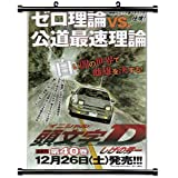 Initial D Anime Fabric Wall Scroll Poster (16 x 24) Inches.[WP]-Init-7
