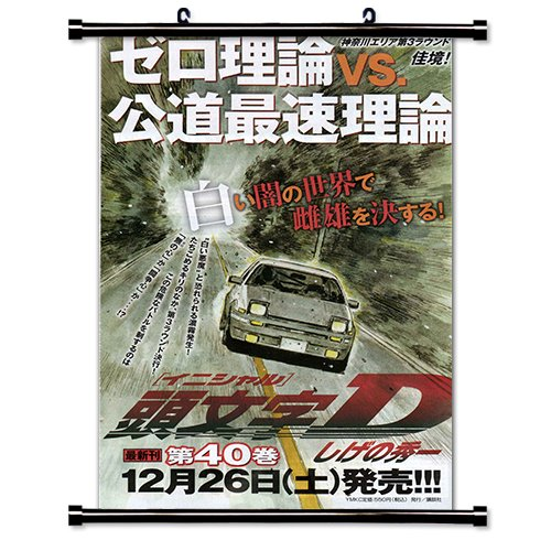 Initial D Anime Fabric Wall Scroll Poster  Inches.-Init-7