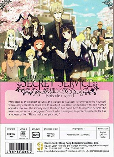 INU X BOKU SECRET SERVICE - COMPLETE ANIME TV SERIES DVD BOX SET (13 EPISODES)