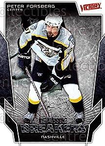 (CI) Peter Forsberg Hockey Card 2007-08 UD Victory Game Breakers 40 Peter Forsberg