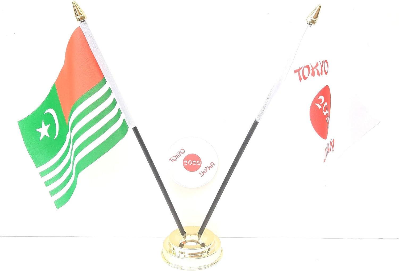 Kashmir & Tokyo Japón OLIMPIADAS 2020 Escritorio BANDERAS & 59mm Conjunto de placa: Amazon.es: Hogar
