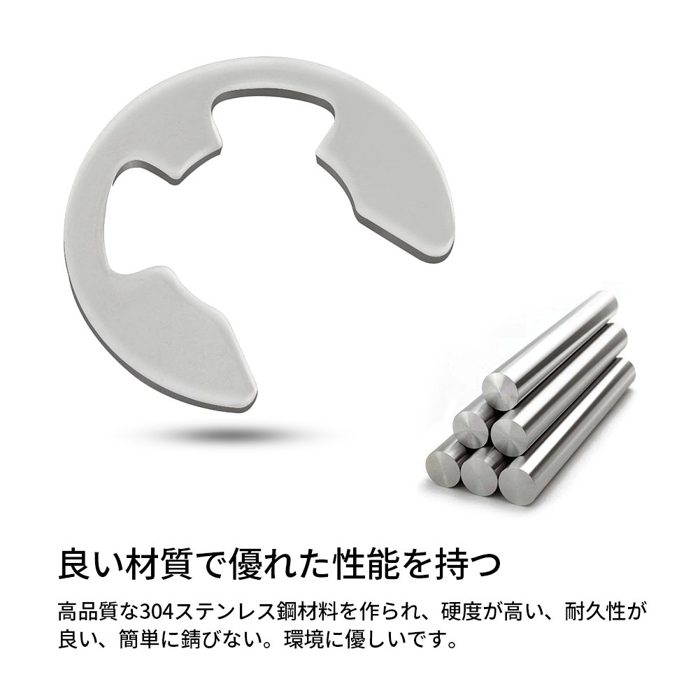 Circlip,120Pcs 304 Stainless Steel E-Clip Retaining Snap Ring Circlip Kit 1.5mm-10mm for Shaft Groove of Machine