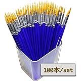 Cali&Brita 筆 100本 セット メイクアップ モデリング ブラシ 面相筆 メイク ネイル 水彩 フィギュア プラモデル 塗装 (丸筆3mm)