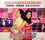 Bride & Prejudice (2004) By LARK FILMS Version VCD~In English w/ Chinese Subtitles ~Imported From Hong Kong~ by Aishwarya Rai Bachchan, Nadira Babbar Martin Henderson
