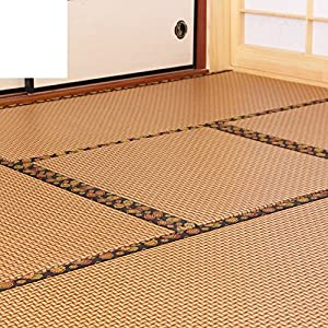 Mattress Anese Tatami Mats Carpet A