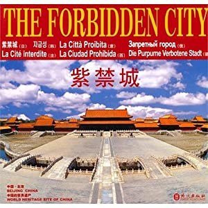 forbidden city book summary After some apprehension, alex jackson becomes excited about a trip with his cameraman father to report on a protest of college students in beijing, china.