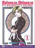 Princess Princess Volume 1 (v. 1)