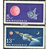 Bulgaria 1366-1367 (Complete.Issue.) 1963 Mars Probe Mars 1 (Stamps for Collectors) Space