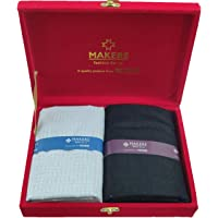 Raymond Makers Men's Unstitched Shirt & Trouser Fabric Combo (Multicolour, Free Size) - Gift Pack