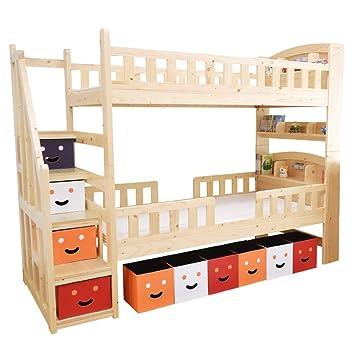 Amazon  【耐荷重 500kg】階段式 二段ベッド セルフィ ART 安心 安全
