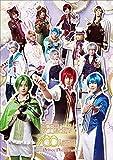 舞台『夢王国と眠れる100人の王子様』 Blu-ray