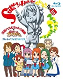 The Melancholy of Haruhi Suzumiya Chan & Nyoron Churuya San (English Subtitles) Blu-ray Box [Limited Release]