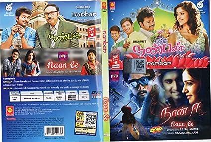 Nanban/ Naan EE Tamil DVD - 2 Disc Set by JEEVA, SAMANTHA