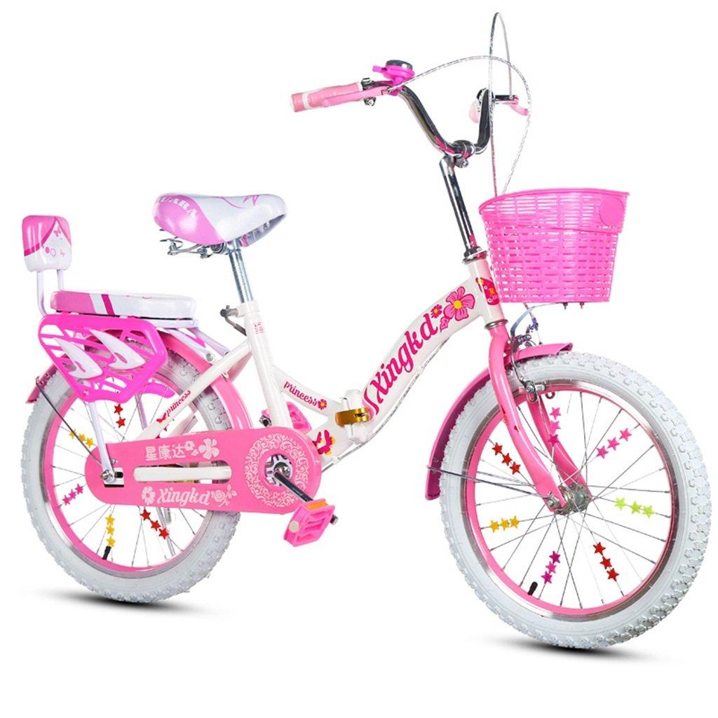 子供の自転車、クリエイティブ自転車プリンセス自転車は、衝撃の安全自転車の折りたたみの女の子の自転車の長さ115-125CMを減らす (色 : C, サイズ さいず : 110CM) B07CWC5S9S 110CM|C C 110CM