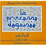 La Princesse déguisée (conte du Liban en français-arabe)