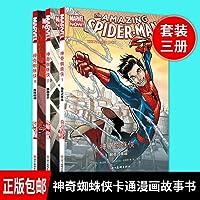 神奇蜘蛛侠:1.1:1.1:蹒跚学步+帕克式幸运+夜班时间 共3册