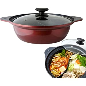 二つの味が楽しめる IH対応 仕切り付鍋 26cm ガラス鍋蓋付 マーブルコート加工 マルチテイスト 2食鍋