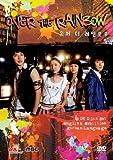 Over the Rainbow by YA Entertainment