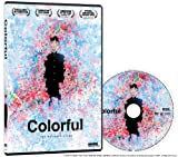 Buy Colorful: The Motion Picture