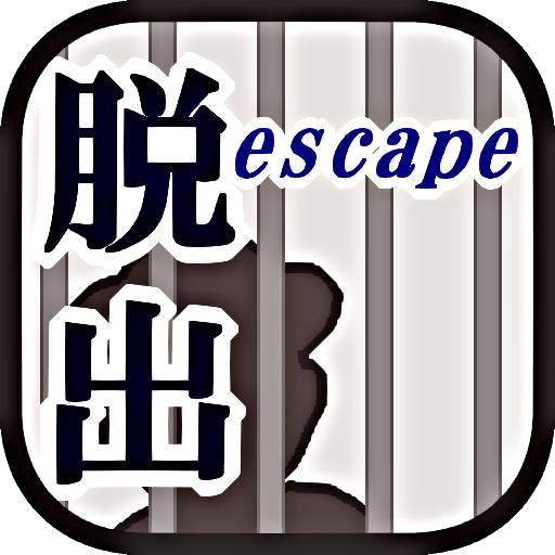 escape-gameconfine