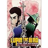 Lupin The 3rd The Movie : Daisuke Jigen's Gravestone (DVD, Region All) English Subtitles