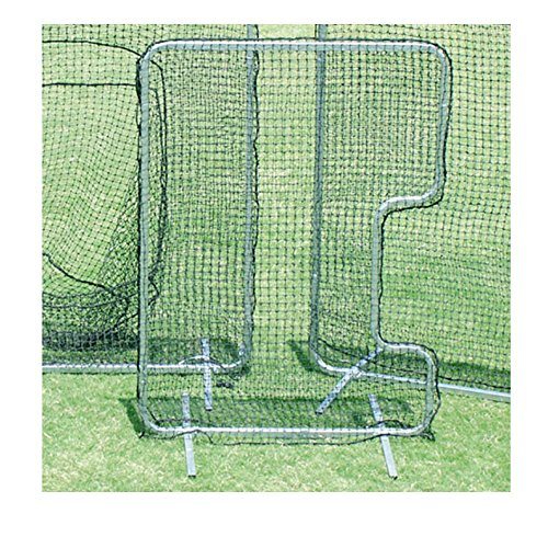Softball Pitchers Protector - C-Shaped w/ Pillow Case Design by TACVPI