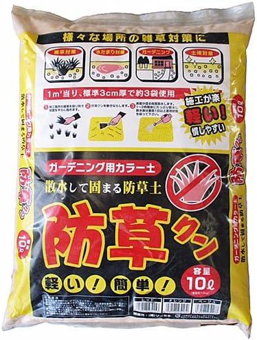 ソーセキ 防草クンライト 10L 約11kg レッド