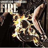 FIRE(DVD付)