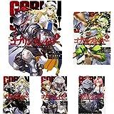 ゴブリンスレイヤー [コミック] 1-6巻 新品セット (クーポン「BOOKSET」入力で+3%ポイント)