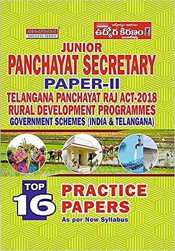 Buy Telangana Junior Panchayat Secretary Paper-II Practice Papers