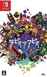 ラピス・リ・アビス - Switch