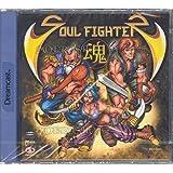 Soul fighter - Dreamcast - PAL