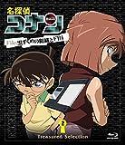 Animation - Meitantei Conan (Detective Conan) Treasured Selection File. Kuruzukume No Shoshiki To Fbi 2 [Japan BD] ONXD-4002