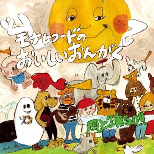 goodbye song by ichikawa micoru on amazon music amazon com