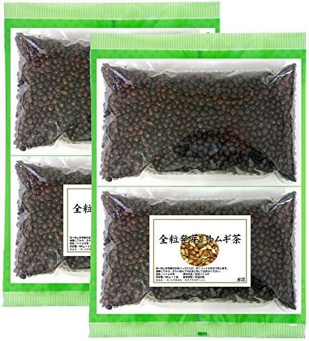 自然健康社 全粒発芽ハトムギ茶 400g×2袋×2個 煮出し用