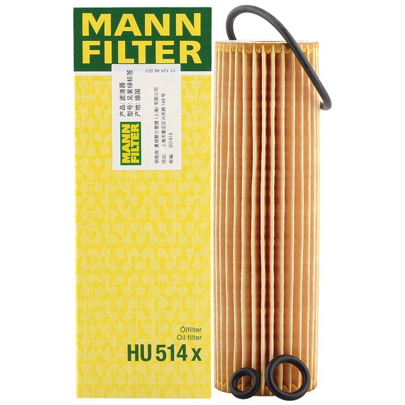 Mann Filter HU 514 X Oelfilter MANN & HUMMEL GMBH