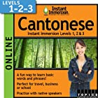 Instant Immersion Cantonese – Level 1, 2 & 3 (2-year subscription)