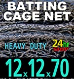 12 x 12 x 70 Baseball Batting Cage - #42 Heavy Duty Net [Net World] 24hr Ship