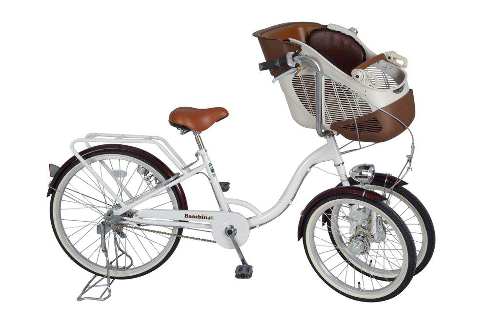 Bambina フロントチャイルドシート付 三輪自転車 20/24インチ 内装3段変速 ホワイト (完全組立済みでお届け!) B00GZFLL66