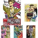 ジャイアントキリング GIANT KILLING コミック 1-47巻セット