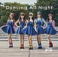 Dancing All Night(初回限定盤)(DVD付)