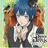 アクマに囁かれ魅了されるCD 「Dance with Devils -Charming Book-」 Vol.6 ローエン CV.鈴木達央