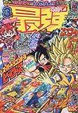 最強ジャンプ 2017年 3/5 号 [雑誌]: 少年ジャンプ 増刊