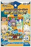 Inazuma Eleven GO IGS-12 TCG kick off starter deck strongest! Raimon Eleven! (japan import) by Takara Tomy by TOMY