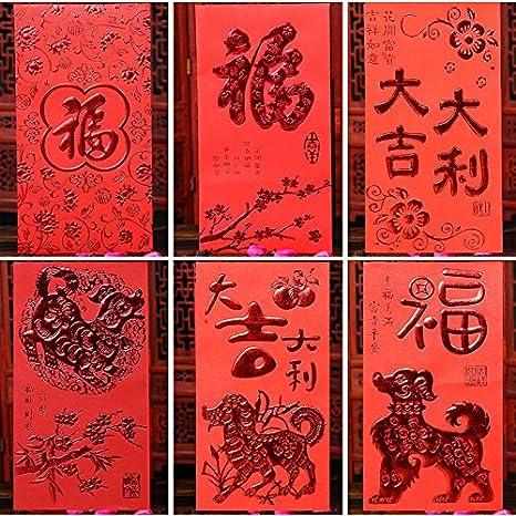 Chinese New Year Red Envelope hongbao, Money Envelopes Free