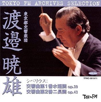 Amazon   シベリウス:交響曲第1...